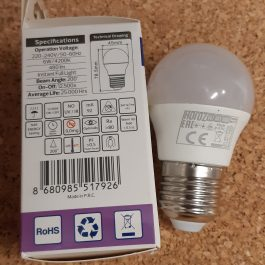 Лампа світлодіодна Horoz Elite-6  6Вт 480 Лм 4200 К  Е27