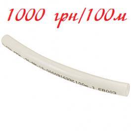 Труба Giacoqest з антикисневим бар'єром 1/2″