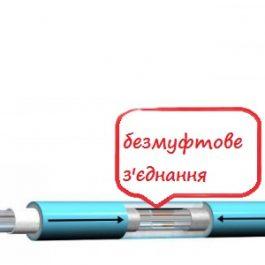 Нагрівальний одножильний кабель Nexans TXLP/1 3100 Вт, 17 Вт/м.   18,6-23,2 м²