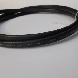 Саморегулюючий нагрівальний кабель Profi therm new 40LSR-PB