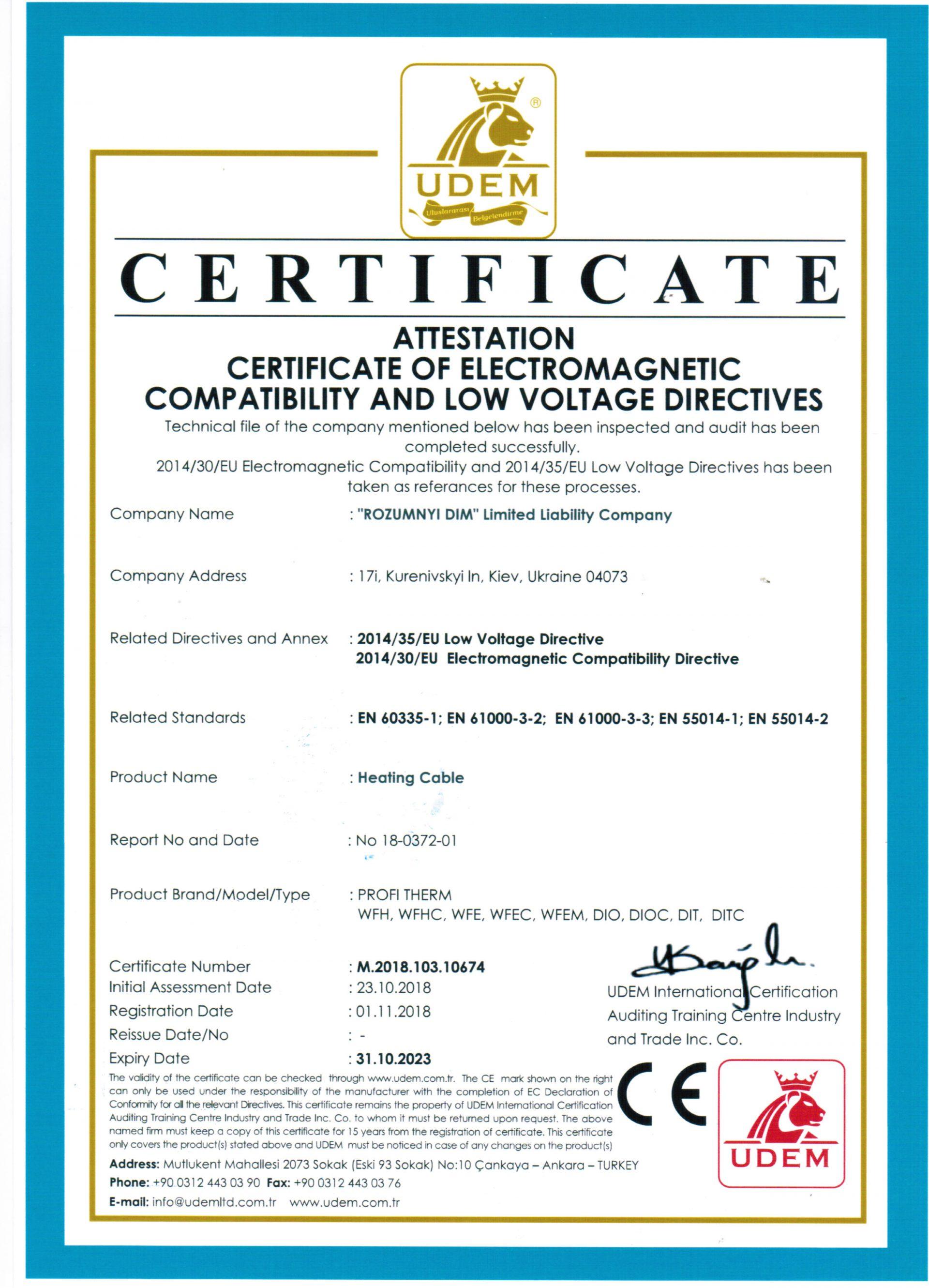 Український нагрівальний кабель PROFITHERM отримав сертифікат якості та відповідності європейським нормам UDEM!
