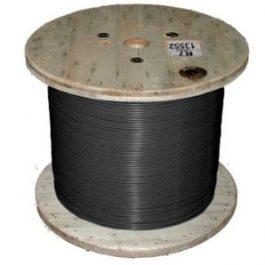 Одножильний відрізний нагрівальний кабель Nexans TXLP Black Drum 0.02 Ohm/m
