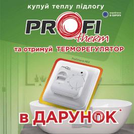 Механічний терморегулятор Profitherm-MEX