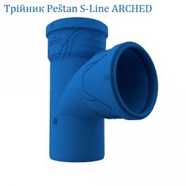 Трійник низькошумний Peštan S-Line 110/110×87,5° ARCHED